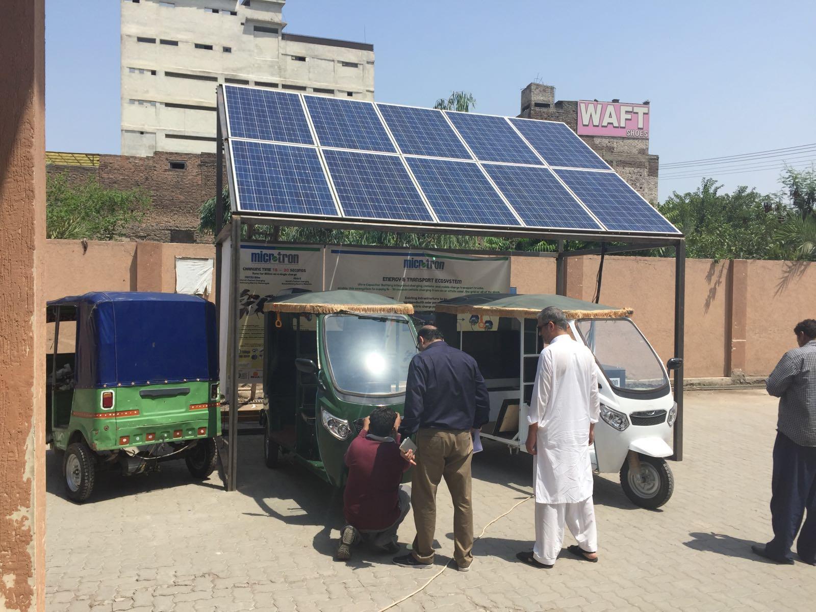Rick-e 1st Pilot Program in Peshawar, Pakistan